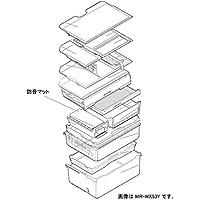 【部品】三菱 冷蔵庫 防音マット 対象機種:MR-JX48LY MR-JX53Y MR-JX61Y MR-WX53Y MR-WX53Y-BR1 MR-WX53Y-P1 MR-WX61Y MR-WX71Y