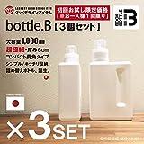 <3個セット>bottle.B-3set【初回お試し限定価格?お一人さ様1回限り】[クレス?オリジナルボトル]1000ml BOOK-BOTTLE