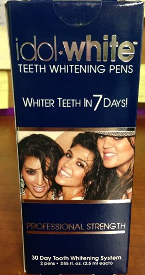 良心的受益者利得Idol White Teeth Whitening Pen 2 Pens - 30 Day System