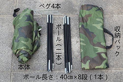 Sutekus テント 一人用 コンパクト 迷彩柄 キャンプテント ソロテント 小型テント 防災 緊急 【アウトドア用品】