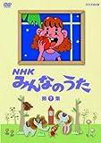 NHK みんなのうた 第7集 [DVD]
