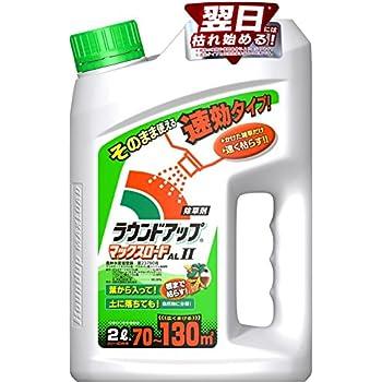 日産化学 除草剤 シャワータイプ ラウンドアップマックスロードAL2 2L 速効タイプ