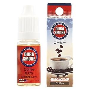 DURASMOKE 電子タバコ リキッド ニコチン ゼロ コーヒー 10ml