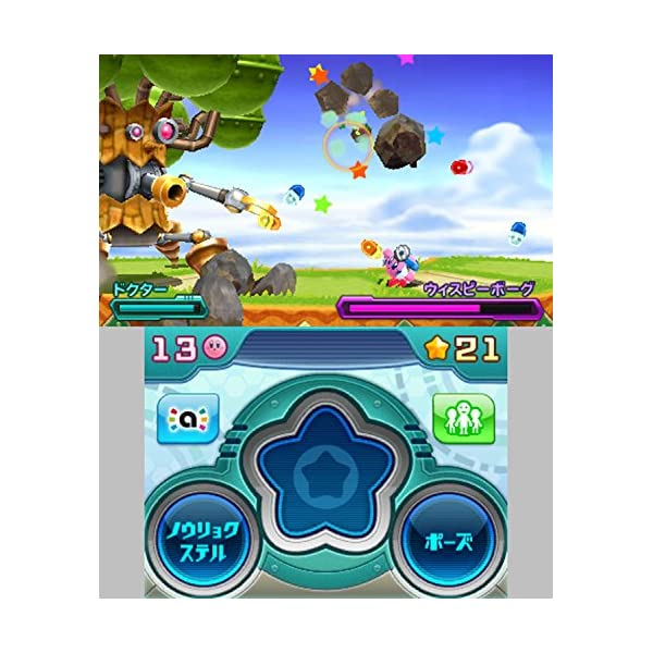 星のカービィ ロボボプラネット - 3DSの紹介画像2