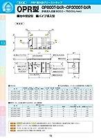 OPR型 OP3000T-SKR 耐荷重蓋仕様セット(マンホール枠:ステンレス/蓋:ステンレス) T-20