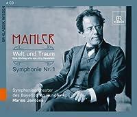 世界、そして夢 - イエルク・ハンドシュタインによる「音で聴くマーラーの伝記」(マーラー:交響曲 第1番 ニ長調 全曲を含む)
