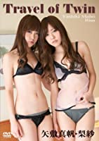 Travel of Twin [DVD]