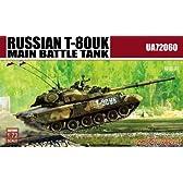 モデルコレクト 1/72 ミリタリーシリーズ ロシア主力戦車 T-80UK プラモデル MODUA72060
