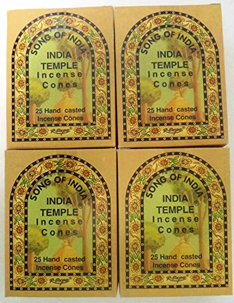 シュリンクハウジングリーSong of India Templeコーンお香、4 x 25円錐パック、100 Cones合計