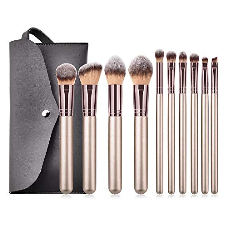 おいしい階層反射Makeup brushes PUバッグ、カラーメイクアップPro 10pcsメイクアップブラシセット suits (Color : Gold)