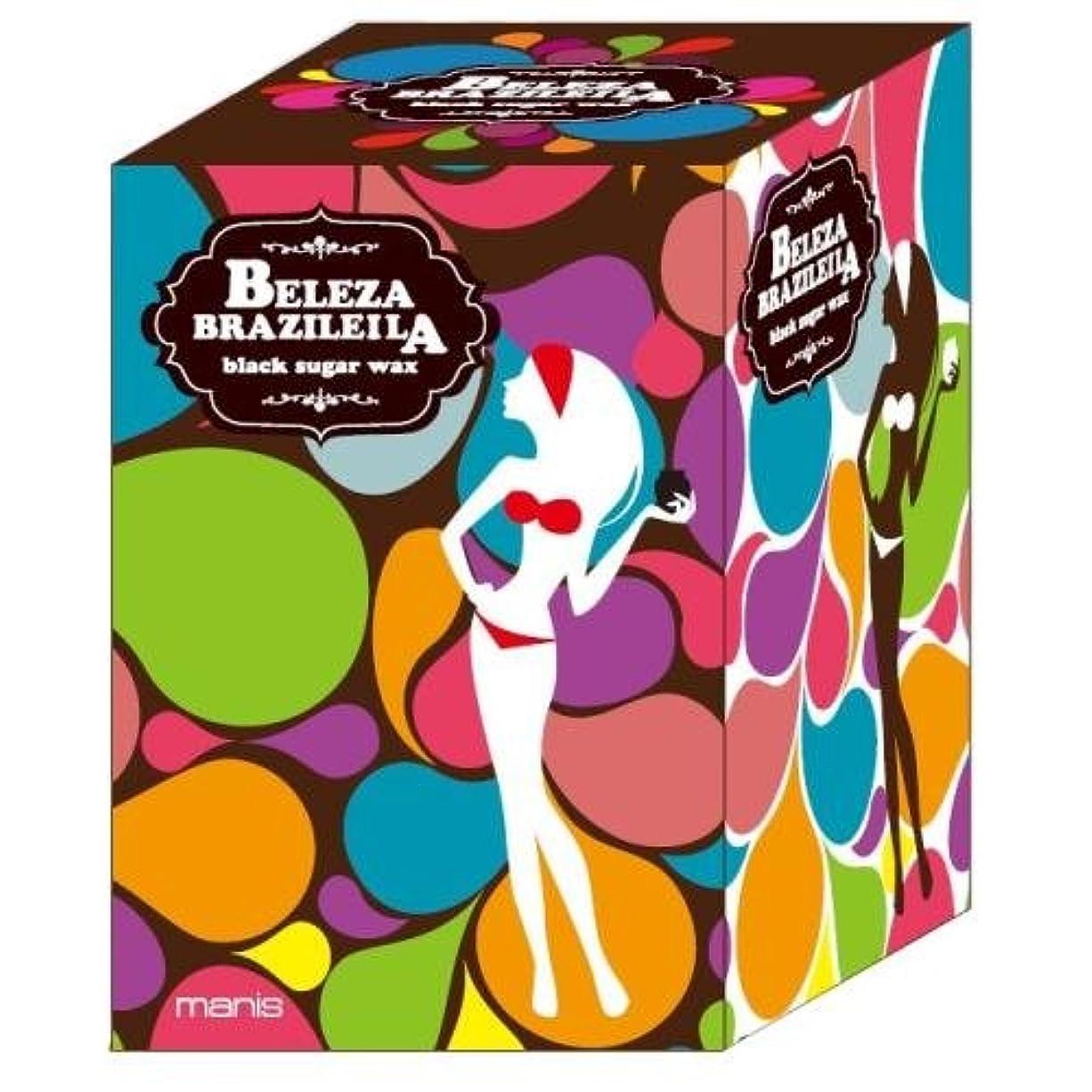 器具良い伝統的マニス ベレーザブラジレイラ ブラックシュガーワックス