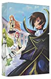 【Amazon.co.jp限定】コードギアス COLLECTION コードギアス反逆のルルーシュ DVD-BOX(Amazonロゴ柄CDペーパーケース付)