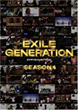 EXILE GENERATION SEASON4[DVD]
