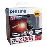 PHILIPS(フィリップス)ハロゲンバルブ エクストリームヴィジョン XV-H-11 3350K XV-H11-1