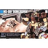 HGUC MS-09F ドムトローペンサンドブラウン プラモデル