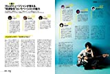 BASS MAGAZINE (ベース マガジン) 2019年 8月号 [雑誌] 画像