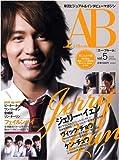 A-Bloom Vol.5 (実用百科)