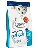 ハッピーキャット (HAPPY CAT) センシティブ グレインフリー シーフィッシュ (チキン&シーフィッシュ) 穀物不使用 全猫種 成猫用
