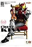 仮面ライダーキバ特写写真集 CREST of KIVA【復刻版】 (DETAIL OF HEROES EX)