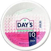 大和物産 使い捨て食器 ホワイト 20cm Day's ペーパープレート 10枚入