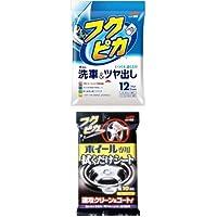 【セット】フクピカ12枚入リ4.0 + フクピカホイール専用拭くだけシート