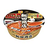 マルちゃん 飯田商店 醤油ラーメン 125g×12個
