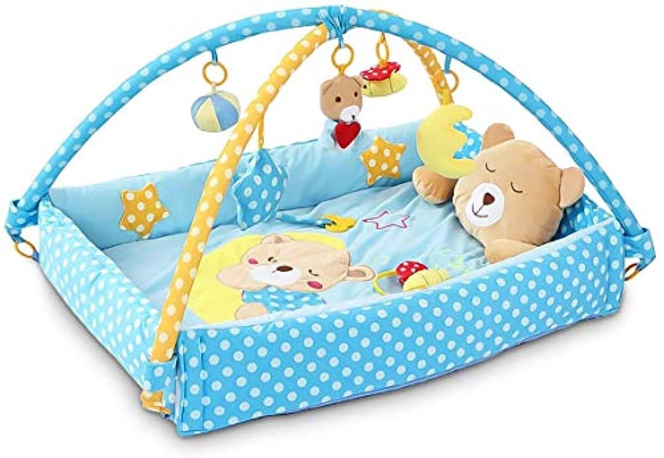 相反するふける入射ベッドメリー モビールQunqeneかわいいベアプレイマット&アクティビティジム、アクティビティおもちゃ、ベア枕、小さなベッド、カラフル&インタラクティブ、理想的なギフト(ブルー)