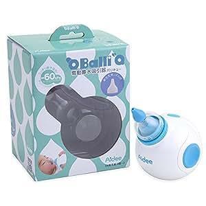 Aidee(エイディー) ポータブル型電動吸引器 電動鼻水吸引器 赤ちゃん用鼻吸器 バリキューBalliQ ブルー QB03-05