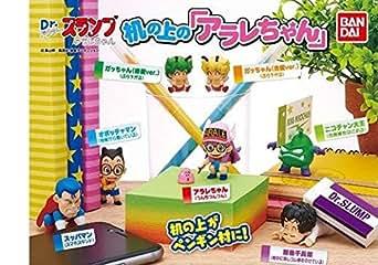 ガシャポン Dr.スランプ アラレちゃん 机の上の「アラレちゃん」全7種セット