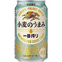 キリン 一番搾り 小麦のうまみ [ 350ml×24本 ]
