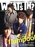 WHAT'S IN? (ワッツ イン) 2012年 12月号 [雑誌]