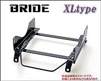 【右座席用】[BRIDE_XLタイプ]FD2 シビック タイプR用ブリッド純正シートレール<車検対応>(ZETAIII type-XL専用)