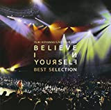 YUKI KOYANAGI LIVE TOUR 2012 Believe in yourself Best Selection(DVD付) 画像