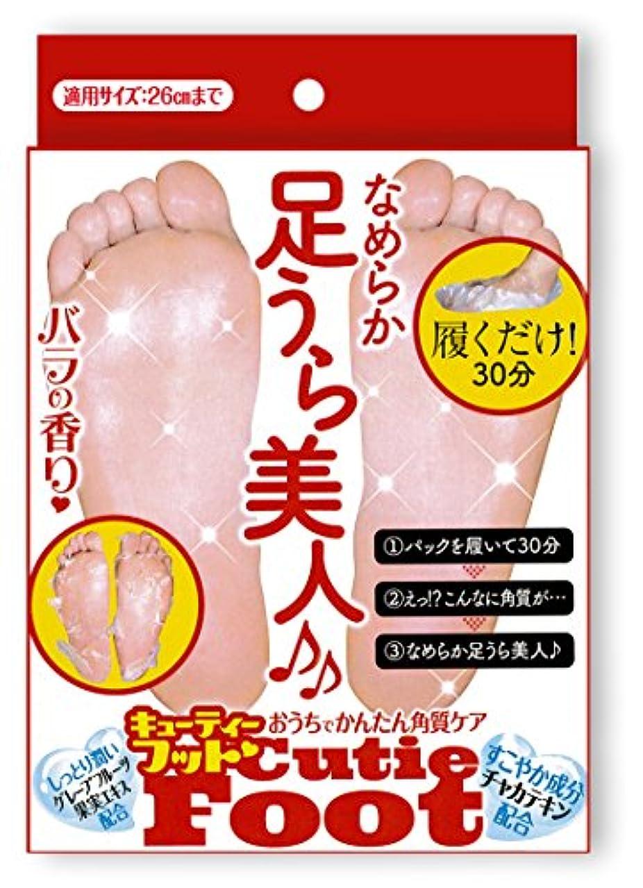 診療所頭蓋骨泥だらけキューティーフット 足裏柔軟ローション CUTIE FOOT