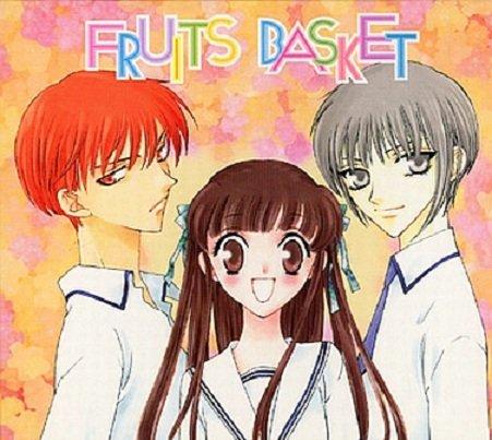 フルーツバスケット 花とゆめ 1999 応募者全員サービス CD『フルーツバスケット オリジナルCD 1999 Special CD-Set』