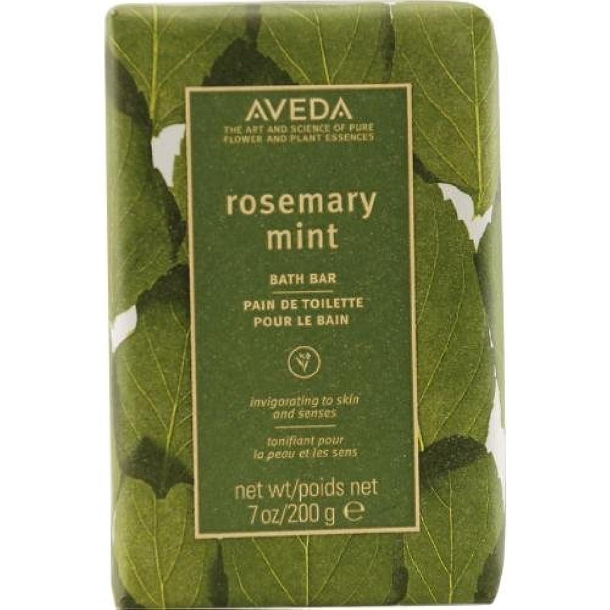 怠な自由考えAveda Skincare Rosemary Mint Bath Bar, 7-Ounce Box