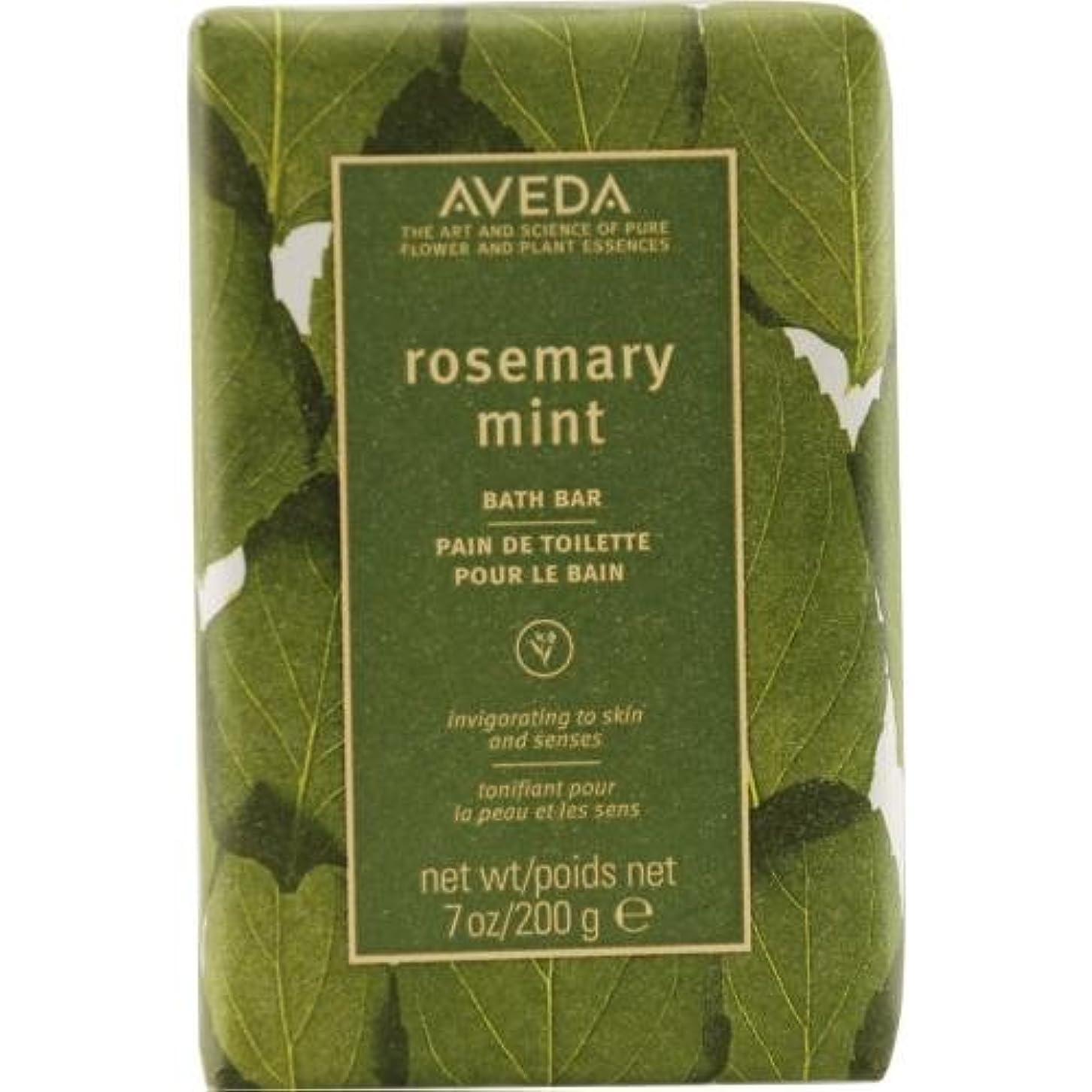 浸漬知覚的アフリカ人Aveda Skincare Rosemary Mint Bath Bar, 7-Ounce Box