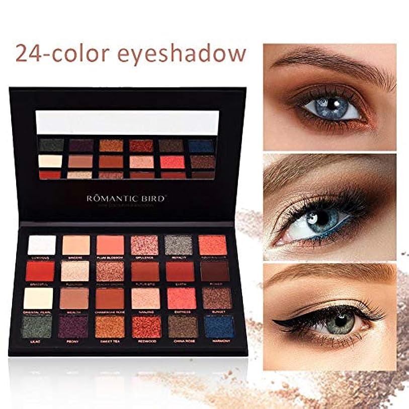 更新省ピストル24色アイシャドウパレット アイシャドウベース Eyeshadow Palette マットアイシャドウ グリッター アイシャドウ防水化粧キット