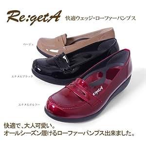Re:getA(リゲッタ) RT-01快適ウェッジローファーパンプス ベージュ Sサイズ(富岡佳子プロデュース)