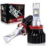 [AutoSite/LEDA] LEDフォグランプ H8 H9 H11 H16 3000k 車検対応 6600lm レダLA02プラス LEDヘッドライト LEDハイビーム LEDフォグランプ 汎用 CREE 12v