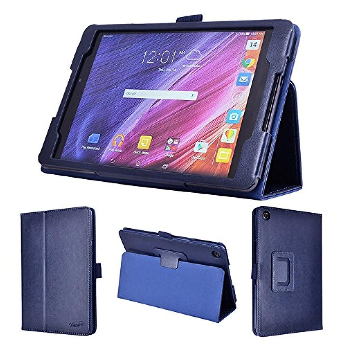 ポールいじめっ子しばしばwisers ASUS ZenPad 3 8.0, Z581KL タブレット 専用 ケース カバー [2016 年 新型] ダークブルー