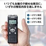 Tenswall ボイスレコーダー 8GB SDカード対応 ICレコーダー 3072Kbps 568H超長時間録音機 超高音質 1000mAh VOR音声検知 電話録音 操作簡単(2年保証&日本語説明書付き)
