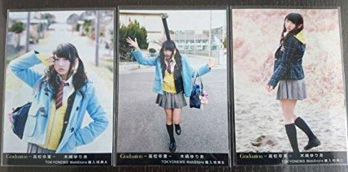 Graduation 高校卒業 木崎ゆりあ 生写真 コンプ AKB48 SKE BLT b.l.t.
