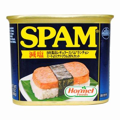 減塩スパム(SPAM)・ポークランチョンミート(1缶)
