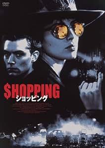 ショッピング HDリマスター版 [DVD]