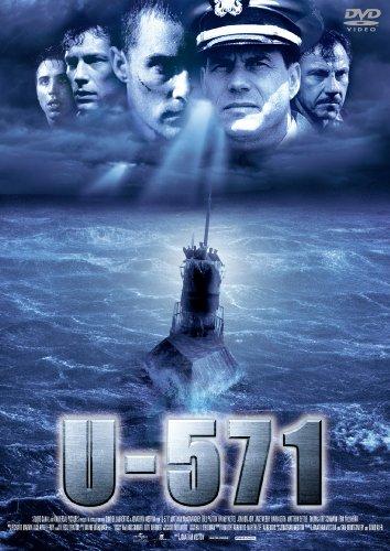 U-571のイメージ画像