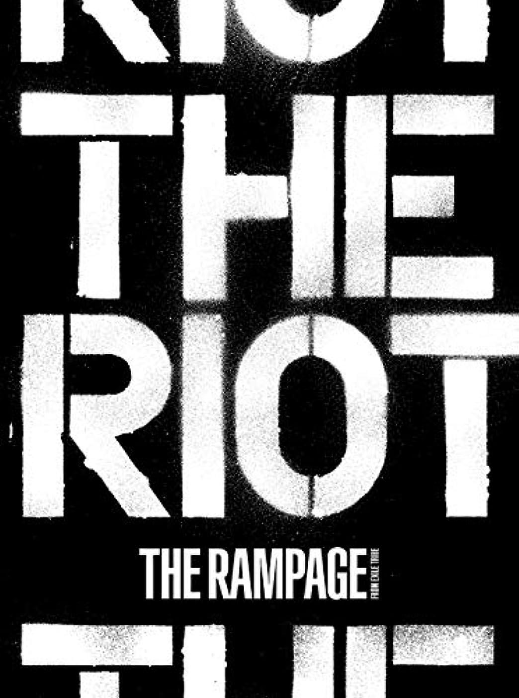 休み擁する実用的THE RIOT(CD+DVD2枚組)(通常盤)