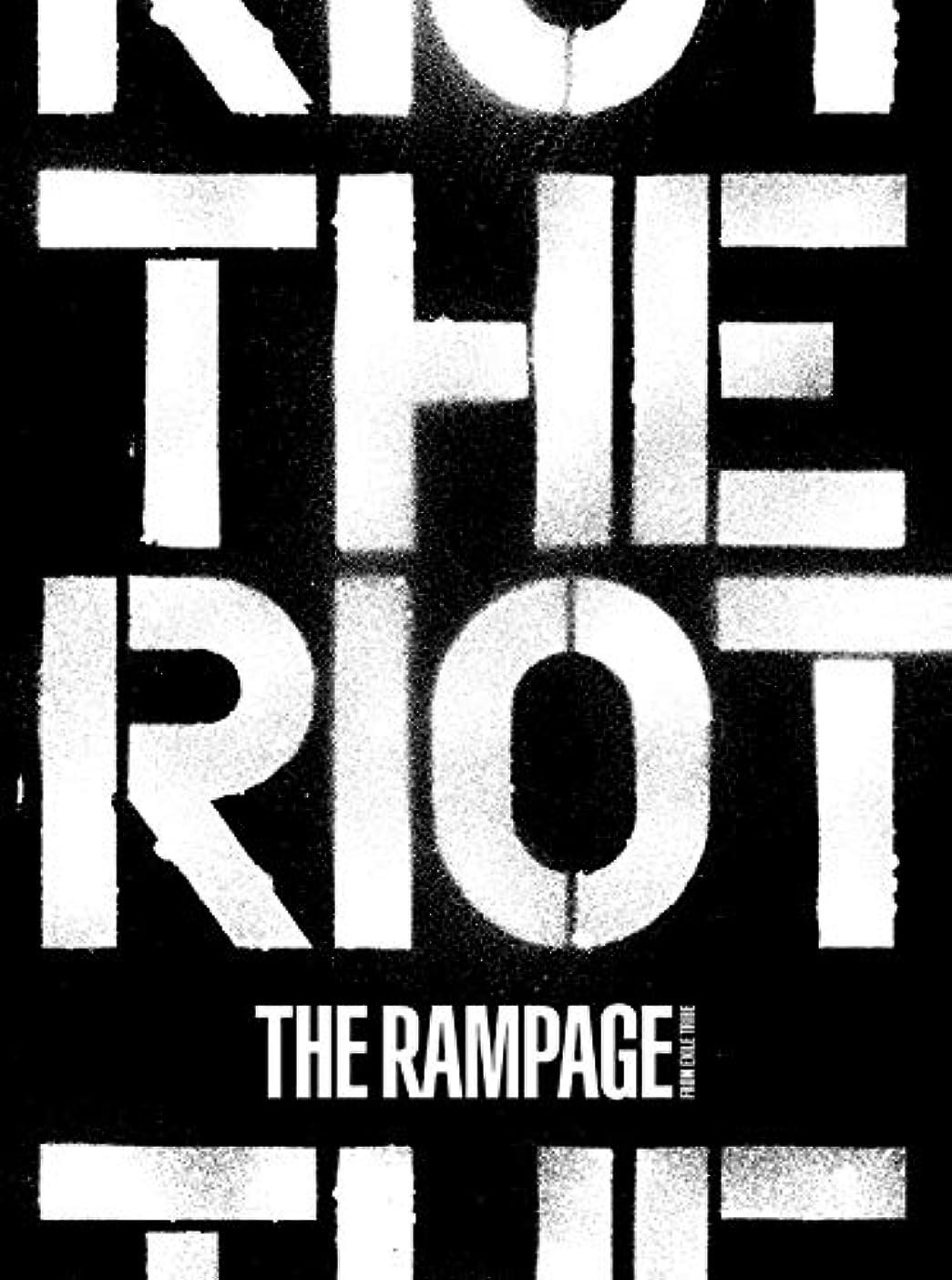 取り壊す厚い爵THE RIOT(CD+DVD2枚組)(通常盤)