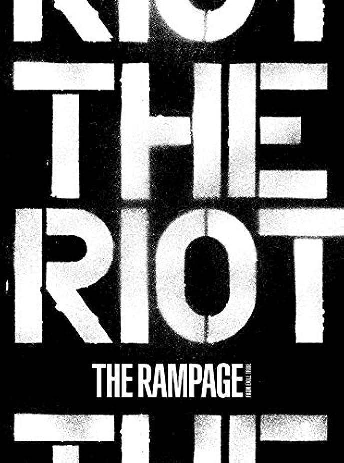 付与圧縮された意図的THE RIOT(CD+DVD2枚組)(通常盤)