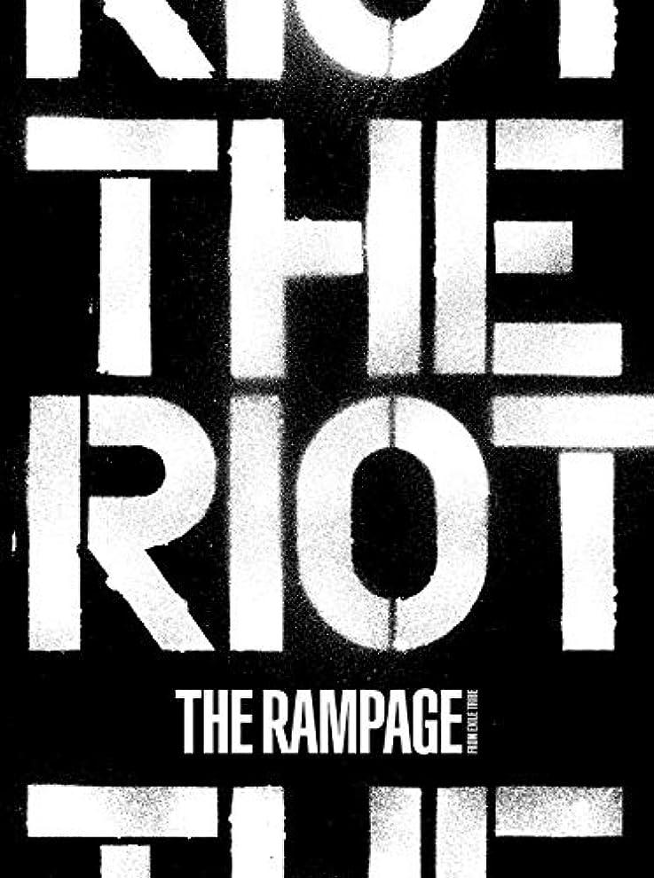 安西黄ばむスキッパー【メーカー特典あり】 THE RIOT(CD+DVD2枚組)(A3サイズオリジナルポスター付)